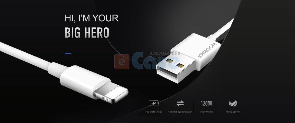 USB кабель Original Series Joyroom (Lightning) фото 1 — eCase