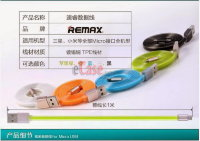 USB кабель REMAX Quick Charge (microUSB) 1m фото 7 — eCase