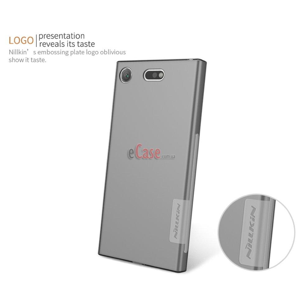 ... TPU чехол Nillkin Nature для Sony Xperia XZ1 Compact фото 2 — eCase ...