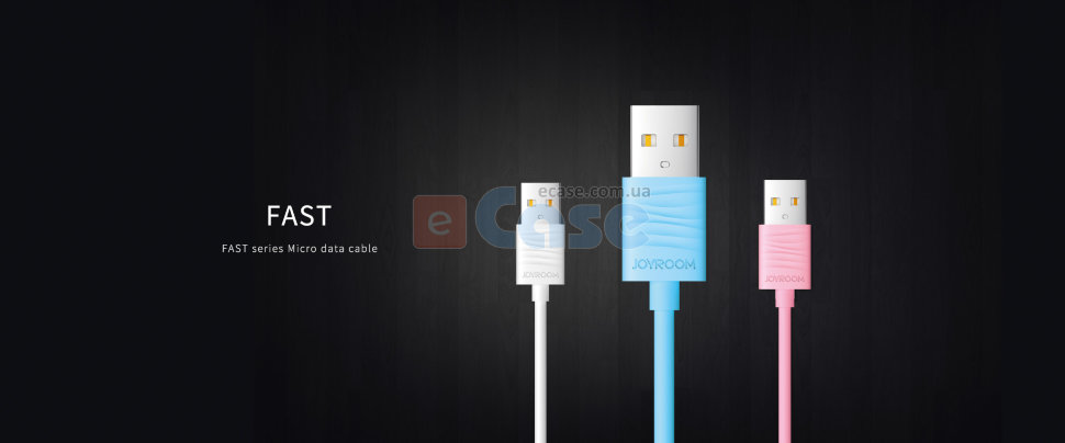 USB кабель Fast Series Joyroom (Type-C) фото 1 — eCase