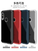 ТПУ накладка Focus Case Huawei P Smart 2019 фото 1 — eCase