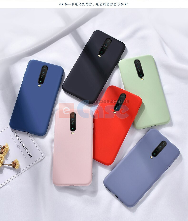 ТПУ накладка Silky Full Cover для Xiaomi Redmi K30 фото 1 — eCase