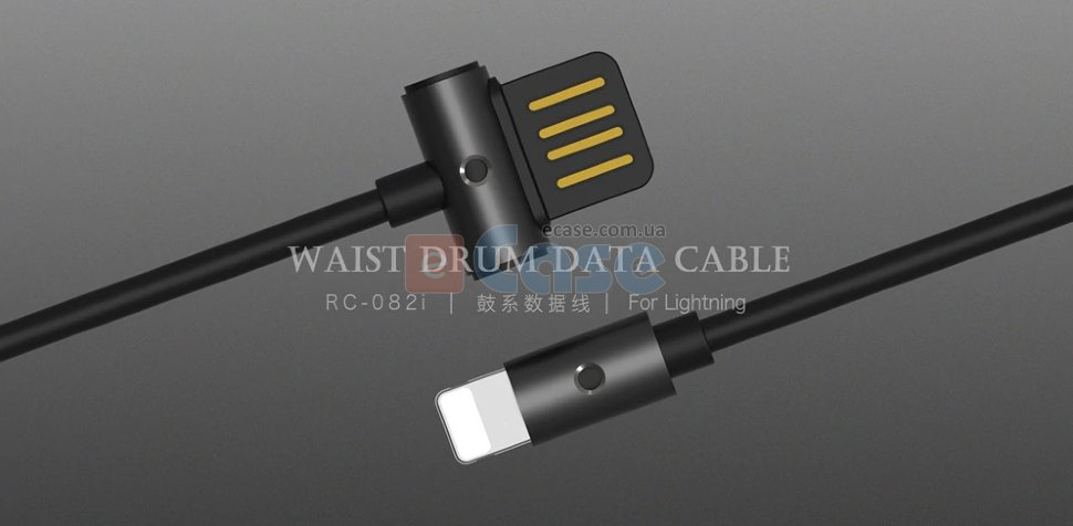 USB кабель Remax Waist Drum Fast (Lightning) фото 1 — eCase