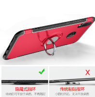 TPU+PC чехол Strips Ring для Huawei P Smart Plus фото 4 — eCase