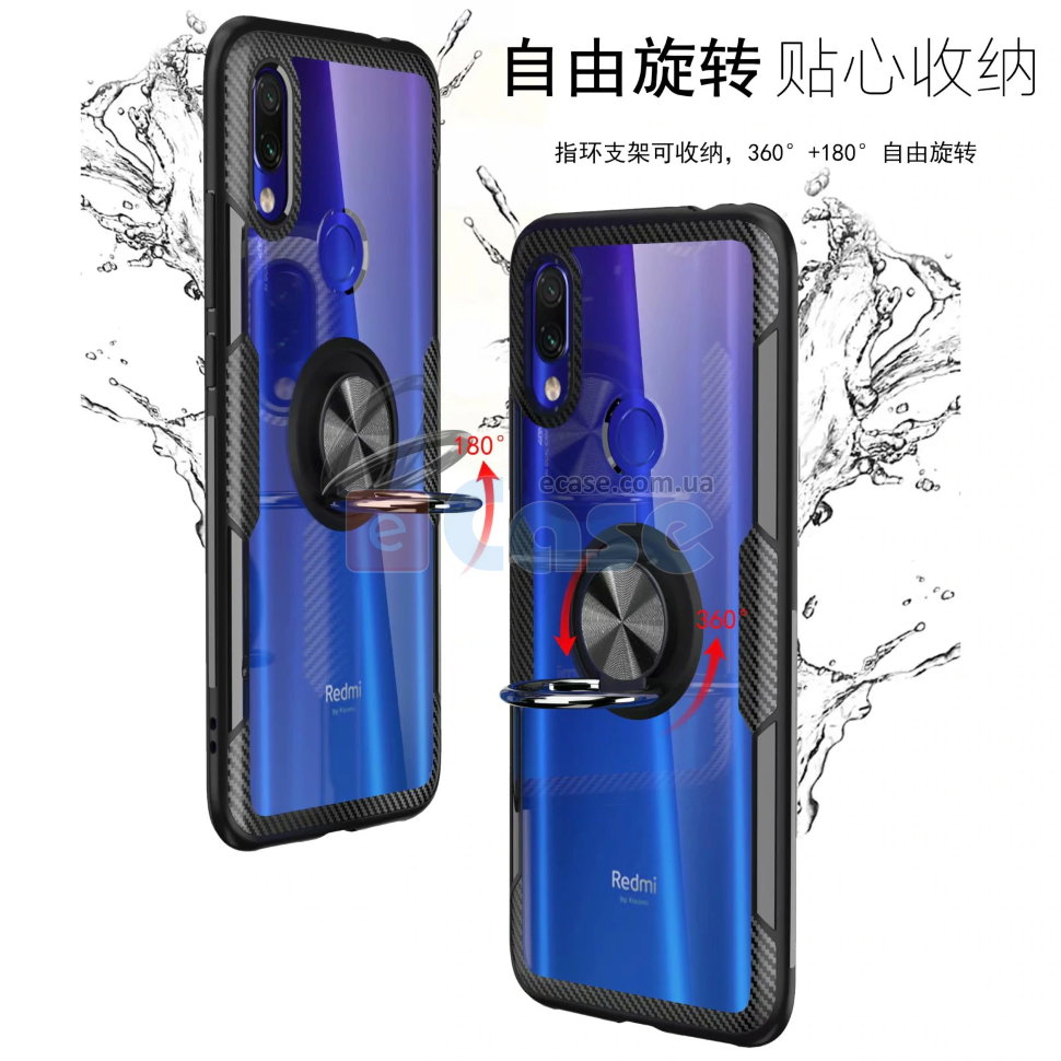Накладка Crystal Ring для Xiaomi Redmi Note 7 фото 1 — eCase