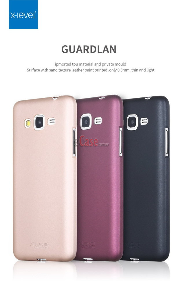 ТПУ накладка X-level Guardiаn для Samsung G531H Galaxy Grand Prime VE фото 1 — eCase