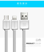 USB кабель REMAX Fast Data (micro USB) фото 6 — eCase
